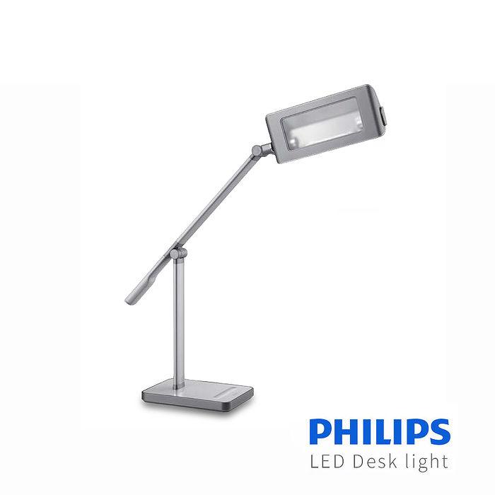 【飛利浦 PHILIPS LIGHTING】晶尚LED檯燈Stork(71568)