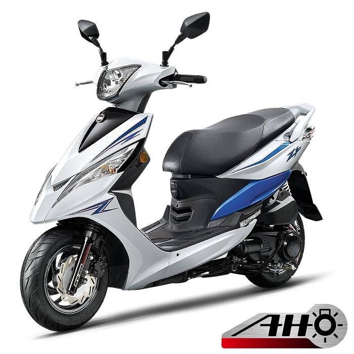 SYM三陽機車 Z1 125 六期碟煞 雙槍避震(全時點燈) 2019新車白/藍