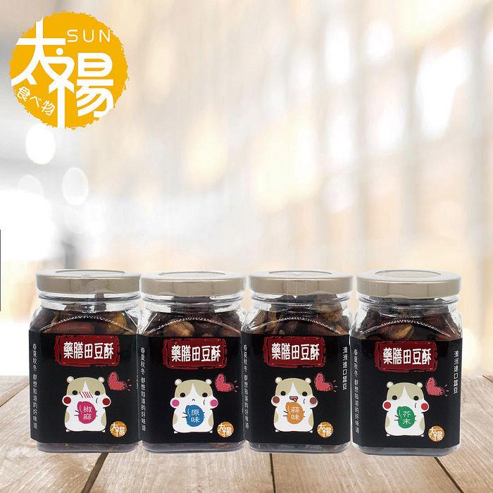【太禓食品】藥膳蠶豆酥 健康鼠零食系列(1911)蒜味