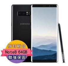 三星SAMSUNG Galaxy Note 8 6G/64G 旗艦智慧機【拆封新品】