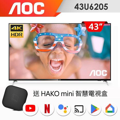 [送安卓電視盒+登錄送季卡]美國AOC 43吋4K HDR聯網液晶顯示器+視訊盒43U6205