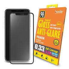 【hoda】iPhone XR 6.1吋 2.5D隱形滿版防眩光9H霧面鋼化玻璃保護貼