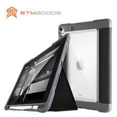 【STM】Dux Plus 系列 iPad Pro 10.5吋專用 軍規防摔保護殼 可收納Apple Pencil  (黑)