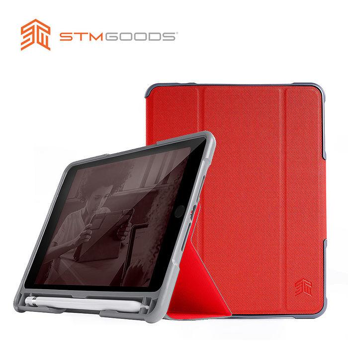【STM】Dux Plus Duo 系列 2019 iPad Mini 5 / iPad Mini 4 軍規防摔保護殼 內建筆槽 (紅)