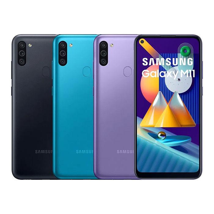 Samsung Galaxy M11 3G/32G 6.4吋四鏡頭智慧手機【拆封新品】(一年保固)迷霧黑