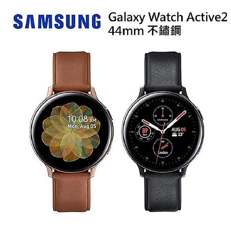 【領券現折】Samsung Galaxy Watch Active 2 智慧手錶 (不鏽鋼/44mm)午夜黑