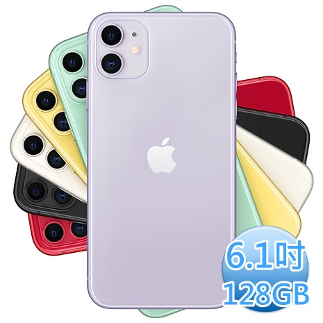 Apple iPhone 11 128G黑色