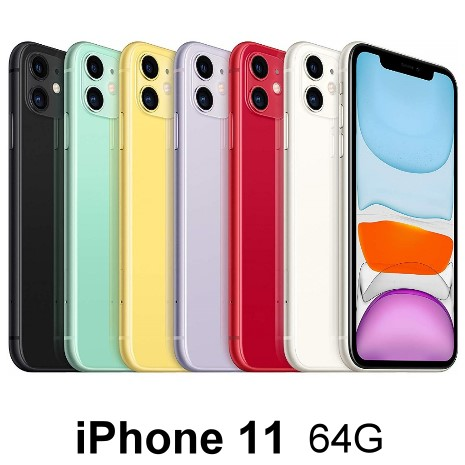 【送3好禮】Apple iPhone 11 64G紫