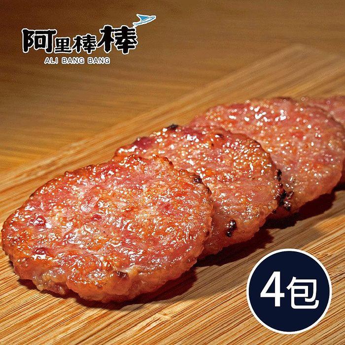 《阿里棒棒》啵啵肉乾150g±10g/包(共4包)-預購7日
