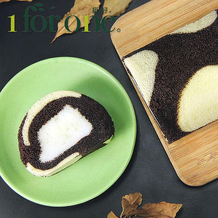 《1 for one》巧克力鮮奶凍捲(420g/條)(共2條)-預購7日-APP