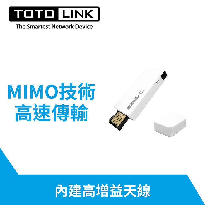 TOTOLINK N300UM 300Mbps USB極速WiFi無線網卡