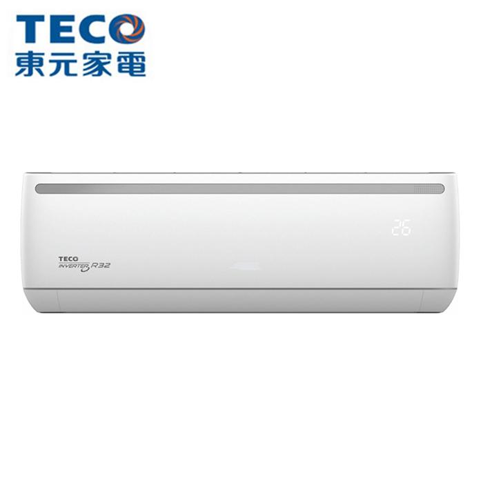【TECO 東元】11-13坪 R32變頻冷暖分離式冷氣 MA63IH-ZRS/MS63IH-ZRS