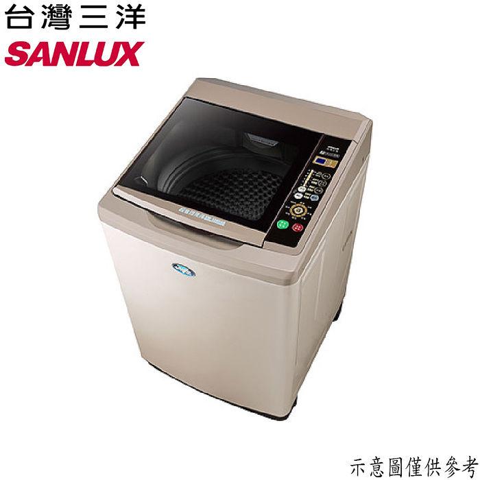 (結帳享折扣)原廠好禮送【SANLUX台灣三洋】13公斤單槽洗衣機 SW-13NS6A