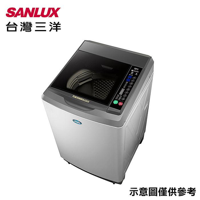 【SANLUX台灣三洋】17公斤變頻直立式洗衣機 SW-17DV10