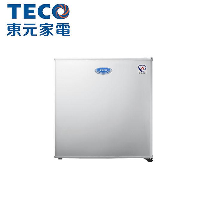 【TECO東元】50L小鮮綠系列單門小冰箱 R0512W