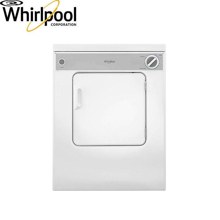 Whirlpool 惠而浦 7KG電力型直立式乾衣機 8TLDR3822HQ