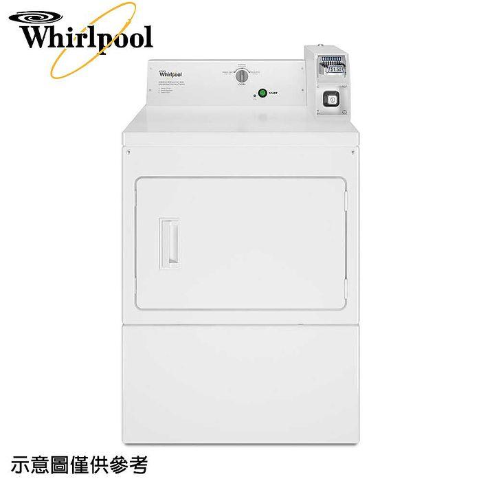 【Whirlpool 惠而浦】12公斤 投幣式直立乾衣機 CEM2765FQ(洗衣機特賣)