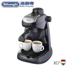 Delonghi 迪朗奇 迷你義式濃縮咖啡機 EC7