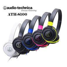 鐵三角ATH-S100 街頭DJ風可折疊式頭戴耳機黑