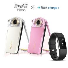 Casio EX-TR80 / TR750+Fibit Charge 2 運動手錶(公司貨) 現貨供應