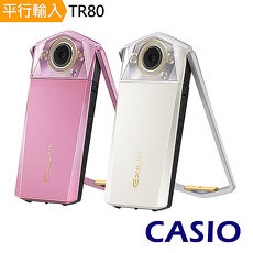 領券再折千-CASIO TR80 全新升級自拍神器*(中文平輸)-