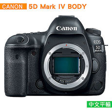 Canon EOS 5D Mark IV+24-70mm F4L 單鏡組(中文平輸)-送強力大吹球清潔組+硬式保護貼