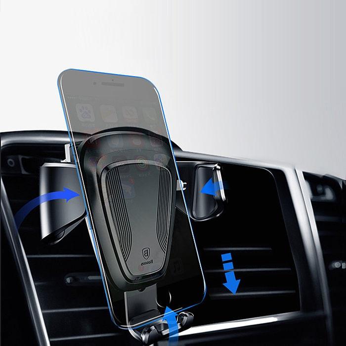 Baseus倍思 重力自動車用支架 冷氣出風口手機車架銀色
