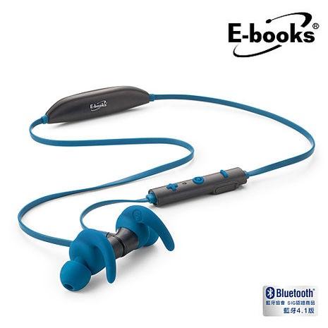 E-books S65 藍牙磁吸運動耳機 (活動)