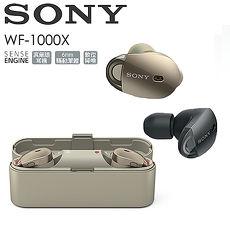 SONY WF-1000X 降噪藍牙耳機 (公司貨)黑色