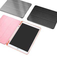 DUX DUCIS Apple iPad Pro 10.5 DOMO 筆槽防摔皮套