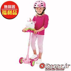 【 美國 Razor 】Kuties Scooter-Unicorn二合一兒童可愛滑板車 - 獨角獸 福利品