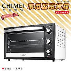 【CHIMEI奇美】30L時尚旋風烤箱EV-30BOSK-W白
