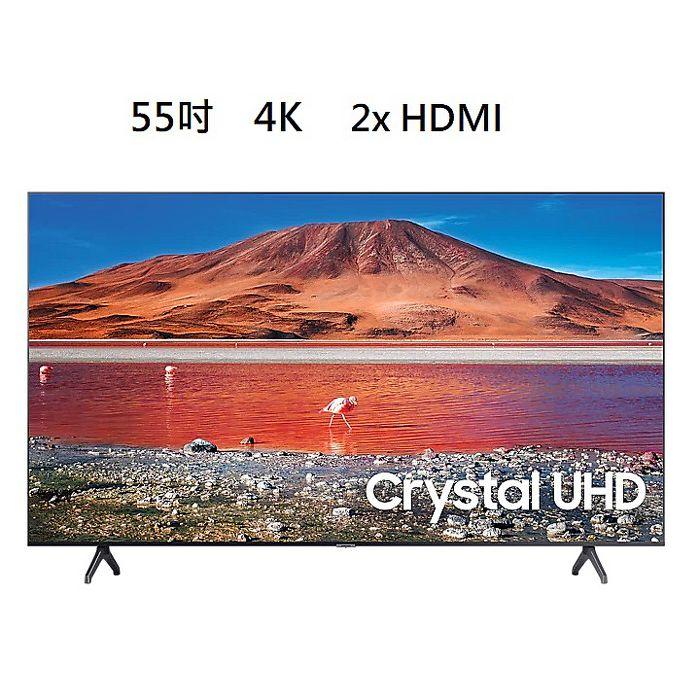 【SAMSUNG 三星】55型 4K智慧物聯網電視(UA55TU7000WXZW)