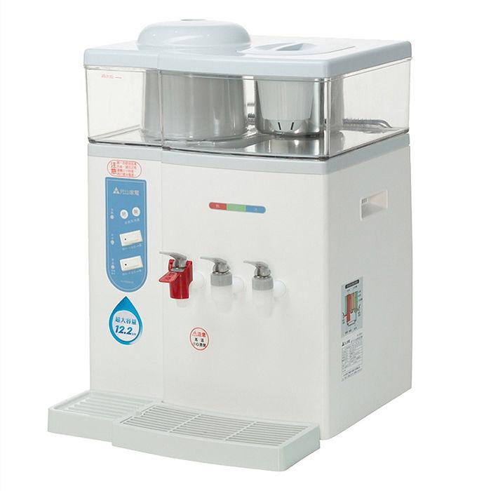 元山 YS-9980DWIE 微電腦蒸汽式冰溫熱開飲機