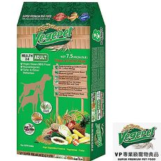 【VP專業級蔬食狗食】成犬用 7.5kg 全犬種及過敏體質成犬