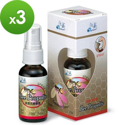 【Supwin超威】外出必備-45%噴霧式蜂膠露30ml(3瓶組)