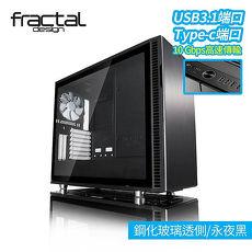 【Fractal Design】 Define R6C TG 永夜黑  鋼化玻璃透側電腦機殼