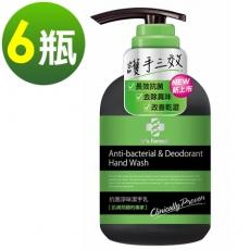 台塑生醫Drs Formula抗菌淨味潔手乳300g(8入)