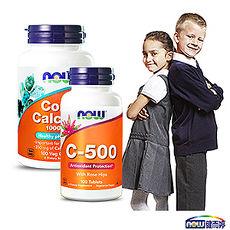 NOW健而婷 成長關鍵套組 (珊瑚鈣+維他命C500)