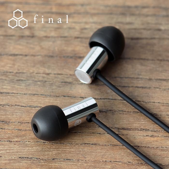 日本 Final E3000 耳道式耳機