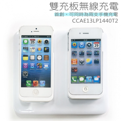 【AHEAD領導者】雙充板無線充電-可同時充兩款手機 無線發射板《NCC認證/適用Qi規格》(T900)