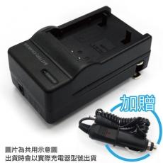 【充電器+車充線】Canon LP-E12 LPE12/ 100D 相機電池充電器