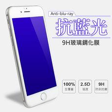 【AHEAD領導者】SAMSUNG Galaxy S7 Edge G935F 全屏滿版/3D曲面/抗藍光/9H玻璃貼