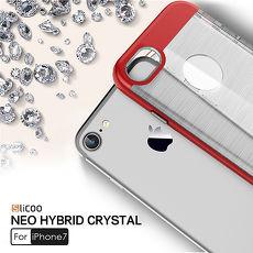 【Slicoo】Apple iPhone7 4.7吋 透明拉絲全包邊保護殼 保護套 背蓋