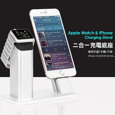 【Ziku】Apple Watch+Lightning 8pin充電底座/ 手錶支架