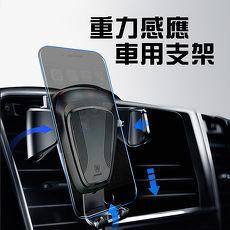 Baseus倍思 重力自动车用支架 冷气出风口手机车架