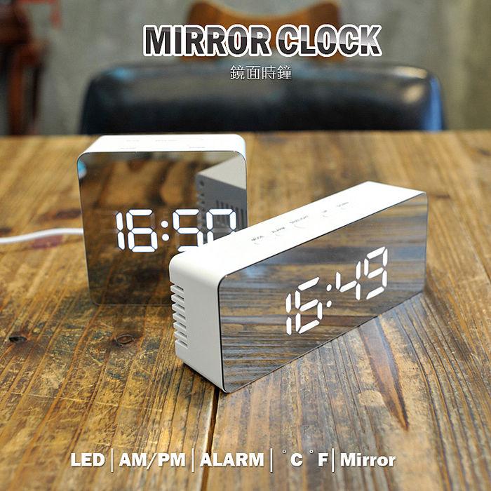 鏡面時鐘 LED鏡子鬧鐘 (USB電源)[雙12]長方形