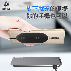 Baseus倍思 超纖無線充電接收貼片 感應貼片 Apple 8pin/ Micro/ Type-C接口Micro接口(上窄下寬)