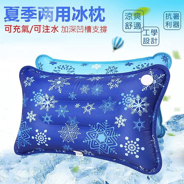 消暑涼夏 冰晶涼枕 水枕 冰枕