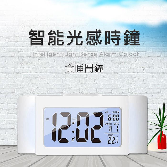 智能光感鬧鐘 數字時鐘 電子鬧鐘 萬年曆[雙11]黑色